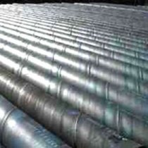 Line Pipe API 5L ERW, SEEMLESS, LSAW, SSAW