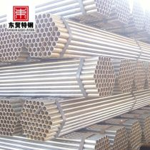 bs1387 q235galvanized pipe manufacture