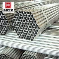 non galvanized steel pipes