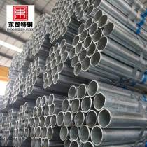 v wire galvanized water well screen pipe