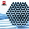 pregalvanized chrome steel tube