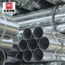 qualified galvanized steel pipe astm a53