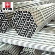 galvanized steel round tube pipe fence post