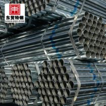 galvanized steel pipe and epoxy coating steel