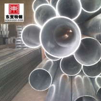 top grade acoustic test pipe galvanized