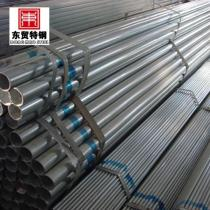 creative acoustic test galvanized steel pipes