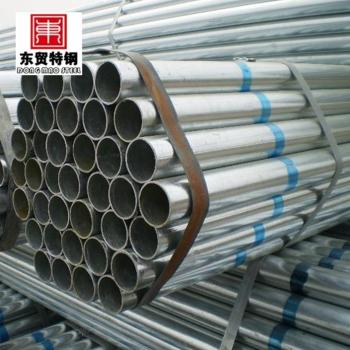 bs1387 galvanized pipe for tent