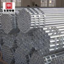 rigid galvanized steel pipe q235