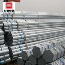 hot galvanized steel pipe astm