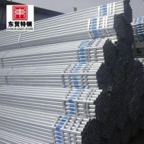 q23galvanized pipe