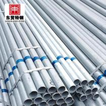 factory galvanized hot roll steel pipe