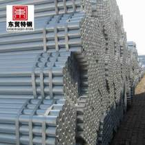 4 powder coated galvanized steel pipe