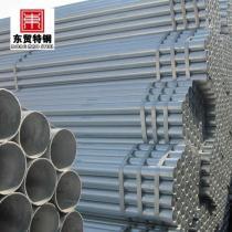 water galvanized steel pipe 3