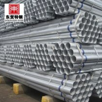 new style electrical galvanized steel pipe