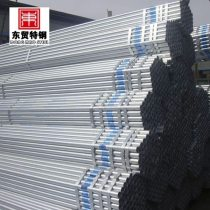 cold rolled galvanized round steel pipe