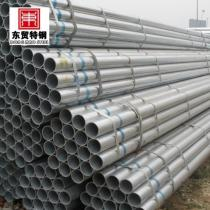 astm hot dip galvanized steel pipe china alibaba