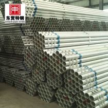fire protection galvanized steel pipe