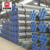 galvanized steel pipe dimension
