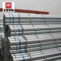 hot sale fluid galvanized steel pipes