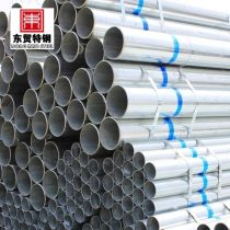 popular hot deep galvanized steel pipes