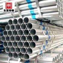 pre coated galvanized steel pipe