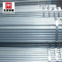 prime galvanized steel pipe for furniture