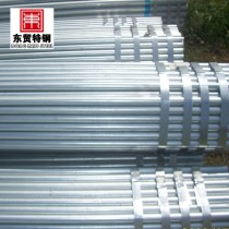 32 inch galvanized steel pipe