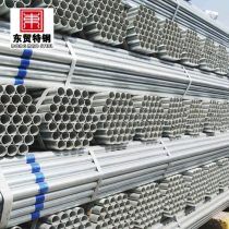 as1163 galvanized steel pipe