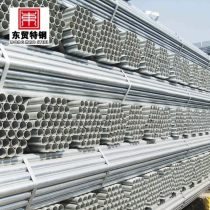 hot dipped tninwalled galvanized steel pipe