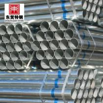 api 5l rigid galvanized steel pipe
