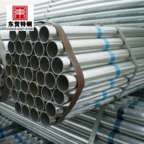 galvanized steel pipe 9.0mm
