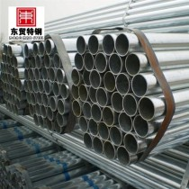 galvanized steel pipe package