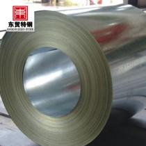 z40 galvanized steel strips in coil