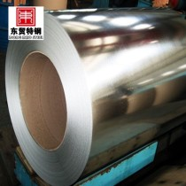 china packing galvanized strap coil