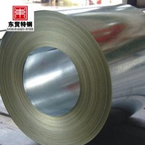 prime prepainted galvanized coil