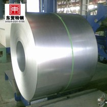 0.40mm0.45mm thickness galvanized steel coils