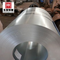 building material galvanized steel coilsgalvanize