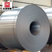 galvanized cheaper steel coil for roofing sheet