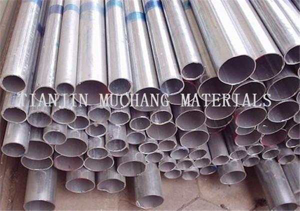 Q195 Q215 Q235 hot dipped galvanized steel pipe