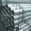 erw steel pipe din17175 galvanized steel pipe