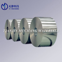 0.12-4.0mm full hard galvalume steel coil