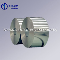 full hard aluzinc steel coil