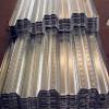 YX76-344-688 high strength floor deck sheet