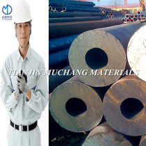 ST37 Seamless Steel Pipe / Structure Tube / Seamless Tube