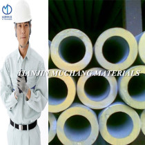 1.73-80mm Seamless steel pipe
