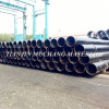 Galvanized 1.73-80mm Seamless Steel Pipe