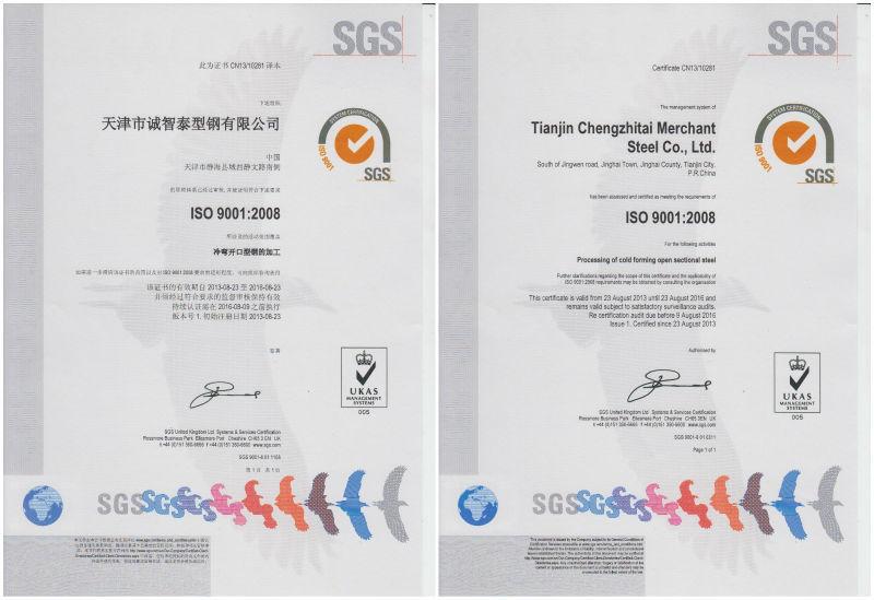 SGCC corrugated sheet