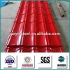 Wave Tile of Color Corrugated Roofing Sheet