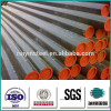 API Pipe, Seamless Pipe, Seamless Steel Pipe