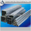 ASTM A106 square steel tube